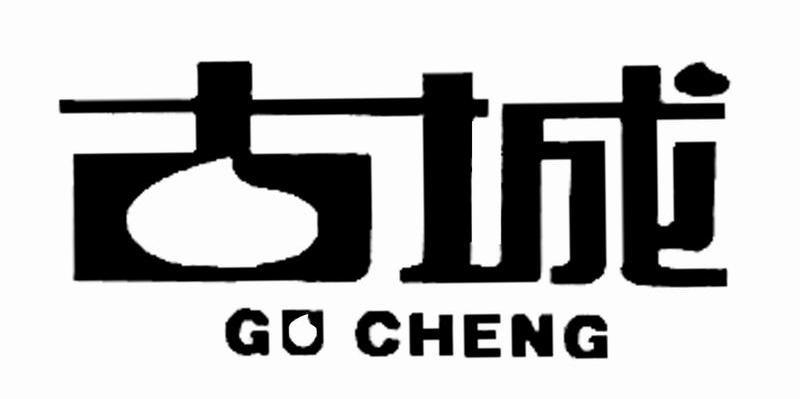 古城logo简笔画