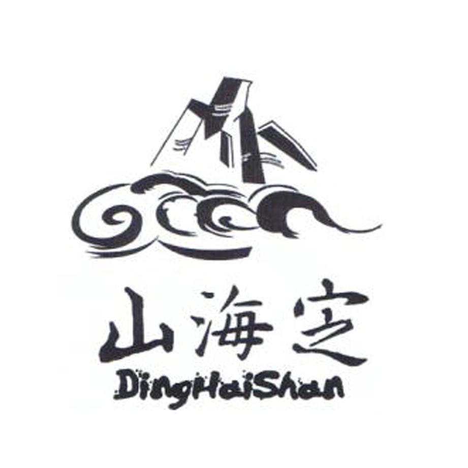 logo logo 标志 设计 矢量 矢量图 素材 图标 921_921