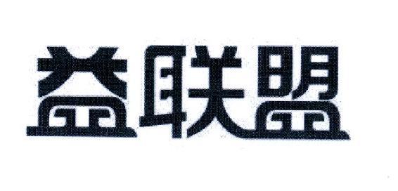 长海传媒E联盟海参百合美居图片