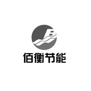 衡粤建材logo矢量图