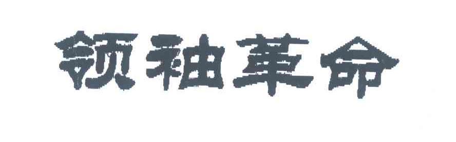 青岛圣美尔集团有限公司