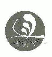 青岛港(集团)有限公司