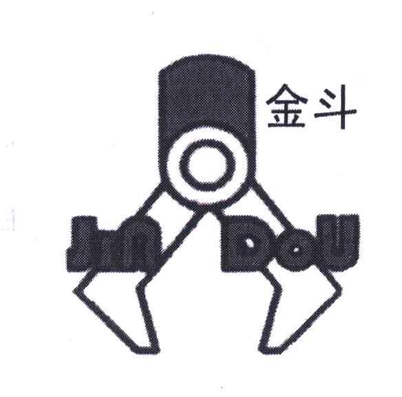 叠金斗的步骤图片