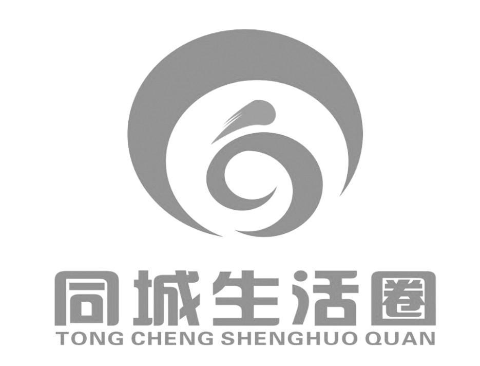 logo logo 标志 设计 矢量 矢量图 素材 图标 935_712