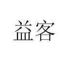 logo logo 标志 设计 矢量 矢量图 素材 图标 401_401