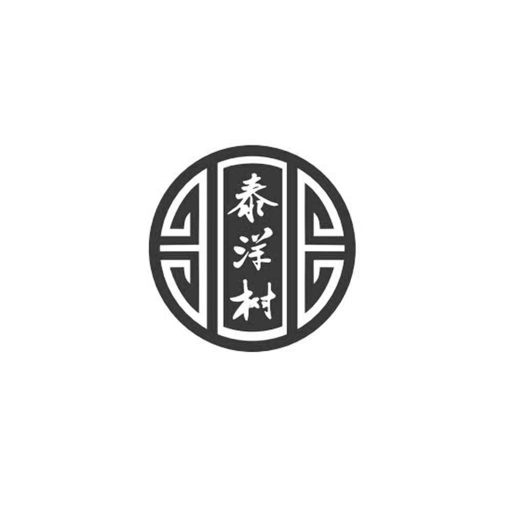 泰躹ᢹf�z*�[��J_山东泰洋树生物工程有限公司