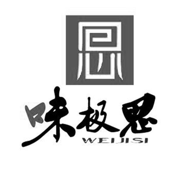 logo logo 标志 设计 矢量 矢量图 素材 图标 650_600