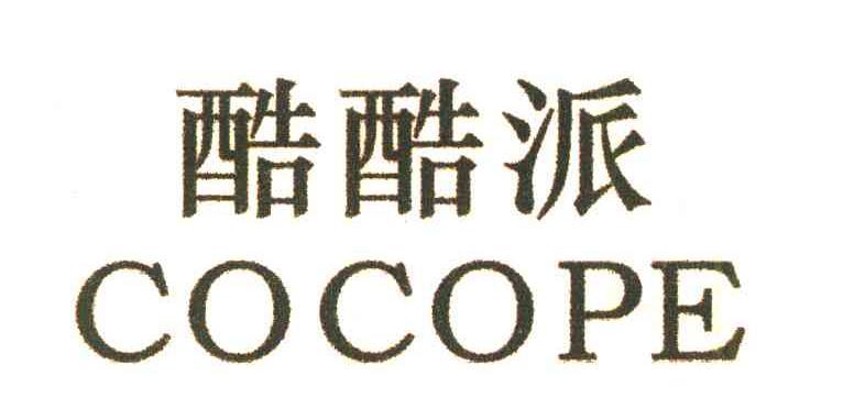 logo logo 标志 设计 矢量 矢量图 素材 图标 776_372