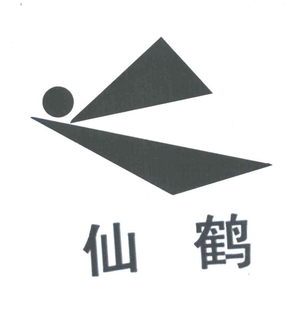 仙鹤logo简笔画