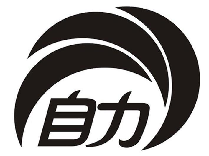 青岛城市传媒股份有限公司
