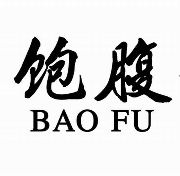天津正大珍吾堂食品股份有限公司
