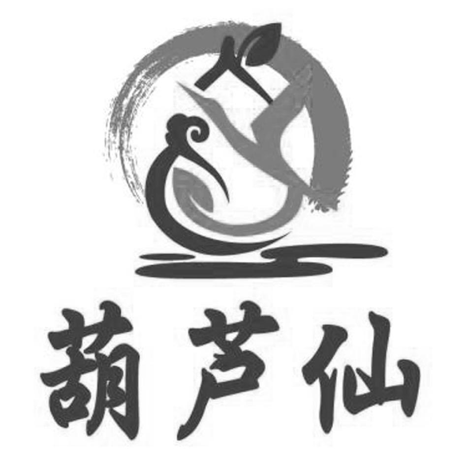 风景区logo设计葫芦