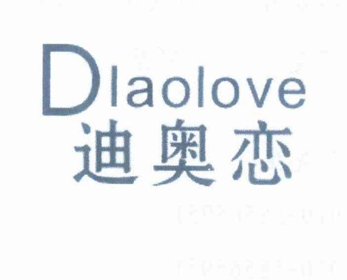 logo logo 标志 设计 矢量 矢量图 素材 图标 702_567
