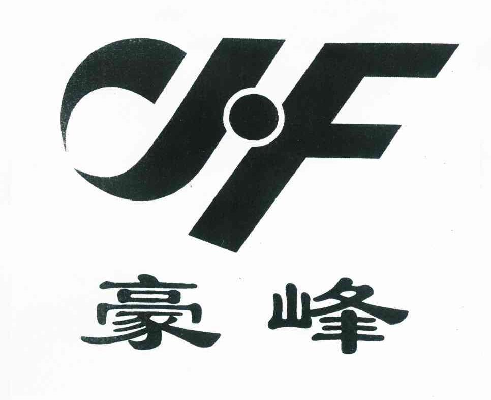 主任�y�$y�:f-9n'y����-_豪峰y·f