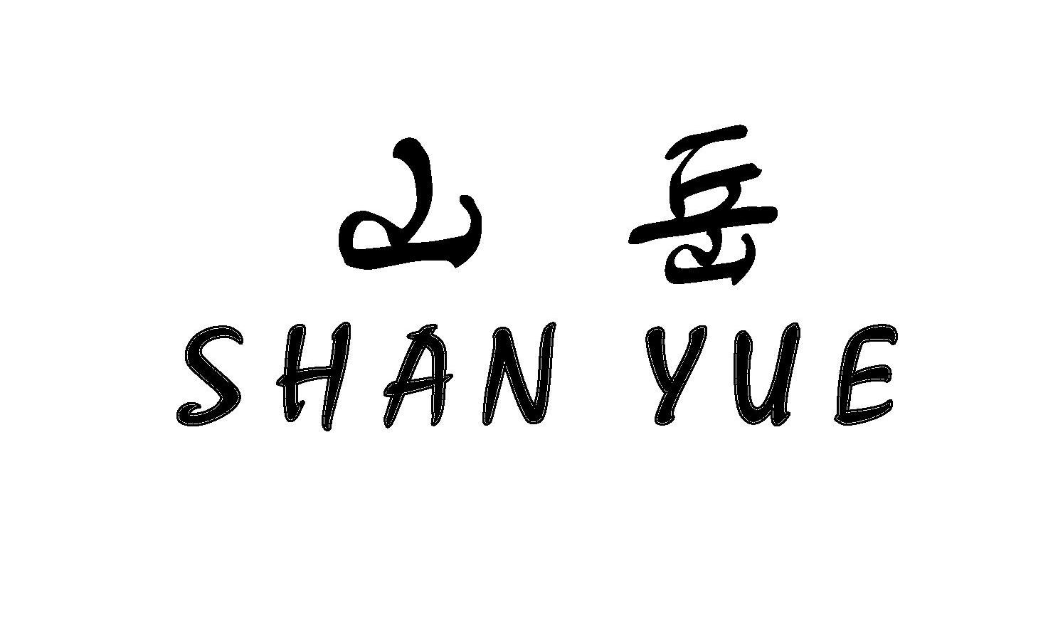 logo logo 标志 设计 矢量 矢量图 素材 图标 1480_871