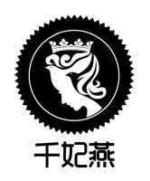logo logo 标志 设计 矢量 矢量图 素材 图标 821_988