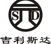 吉利远程汽车商标logo