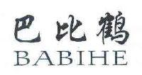 logo logo 标志 设计 矢量 矢量图 素材 图标 810_450