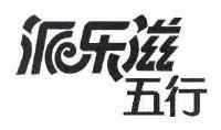 logo logo 标志 设计 矢量 矢量图 素材 图标 888_534