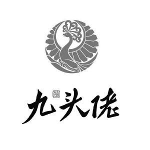 楚文化凤凰素材