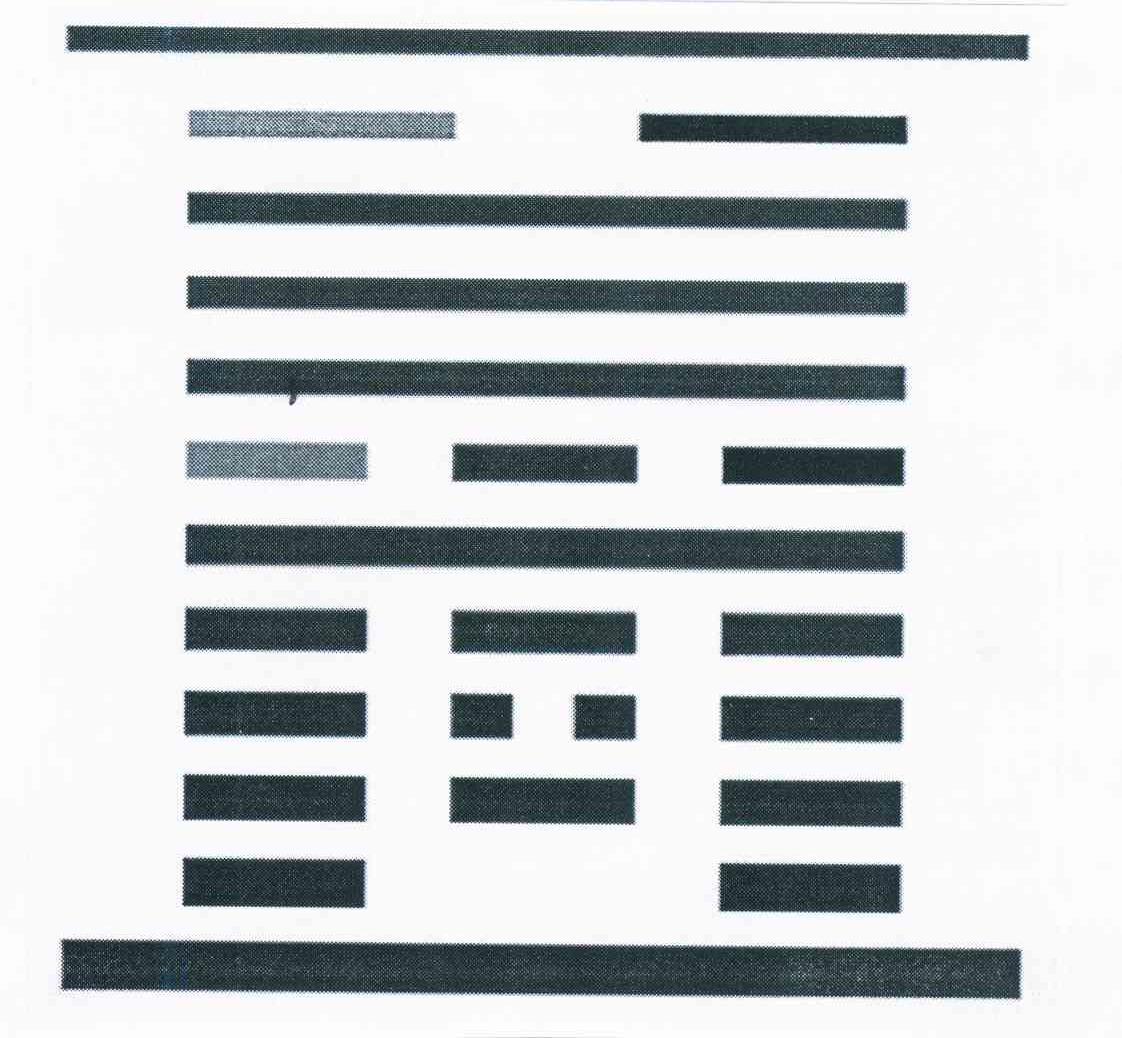 天津市兰尚建筑设计v司机东风司机名片设计图片大全图片