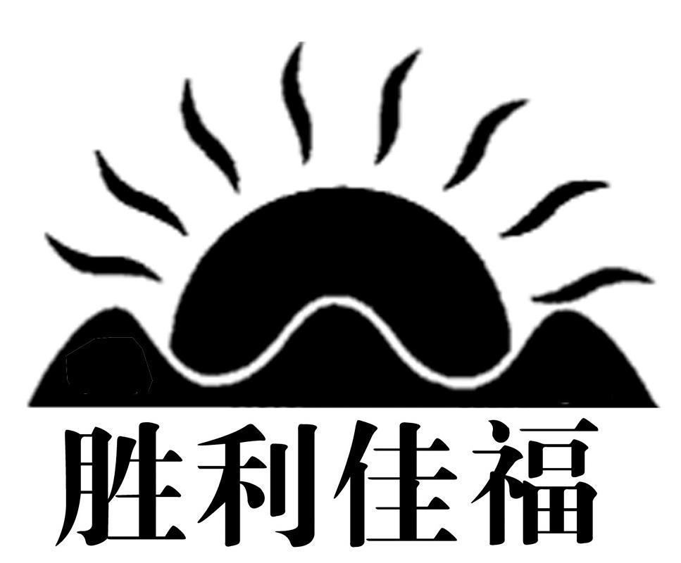 logo logo 标志 设计 矢量 矢量图 素材 图标 967_800