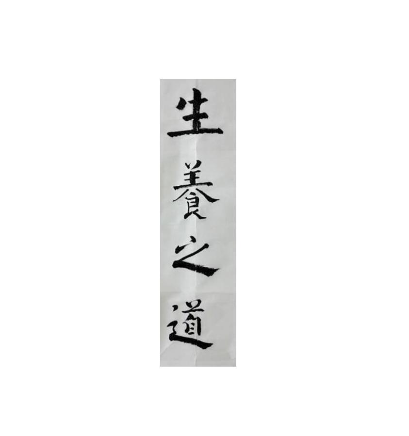 厦门玄鹤子文化投资有限公司