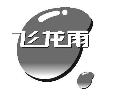 logo logo 标志 设计 矢量 矢量图 素材 图标 399_320