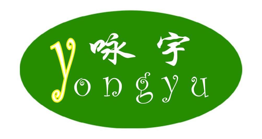 logo logo 标志 设计 矢量 矢量图 素材 图标 1004_531