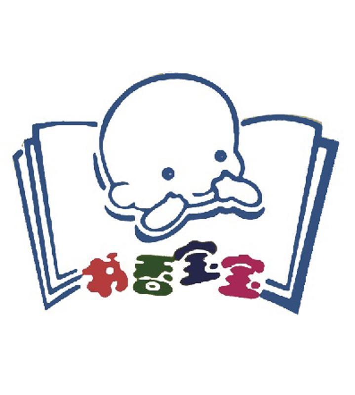 宝宝幼儿园
