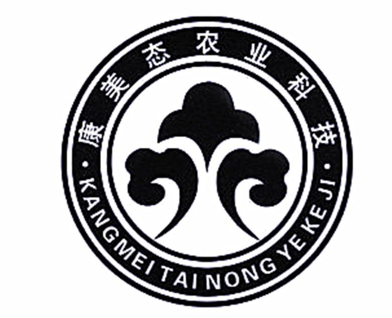 logo logo 标志 设计 矢量 矢量图 素材 图标 780_633