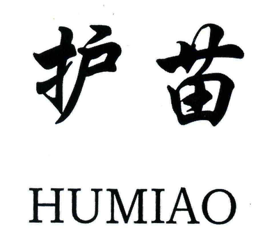 logo logo 标志 设计 书法 书法作品 图标 928_852
