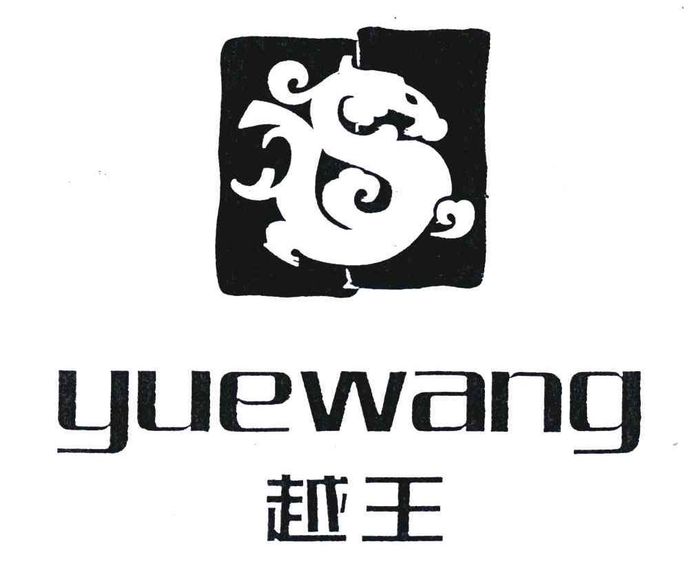 logo logo 标志 设计 矢量 矢量图 素材 图标 1000_822