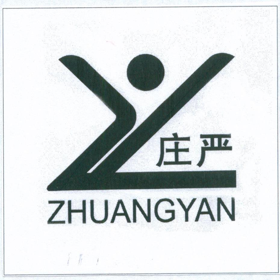 logo logo 标识 标志 设计 图标 930_930