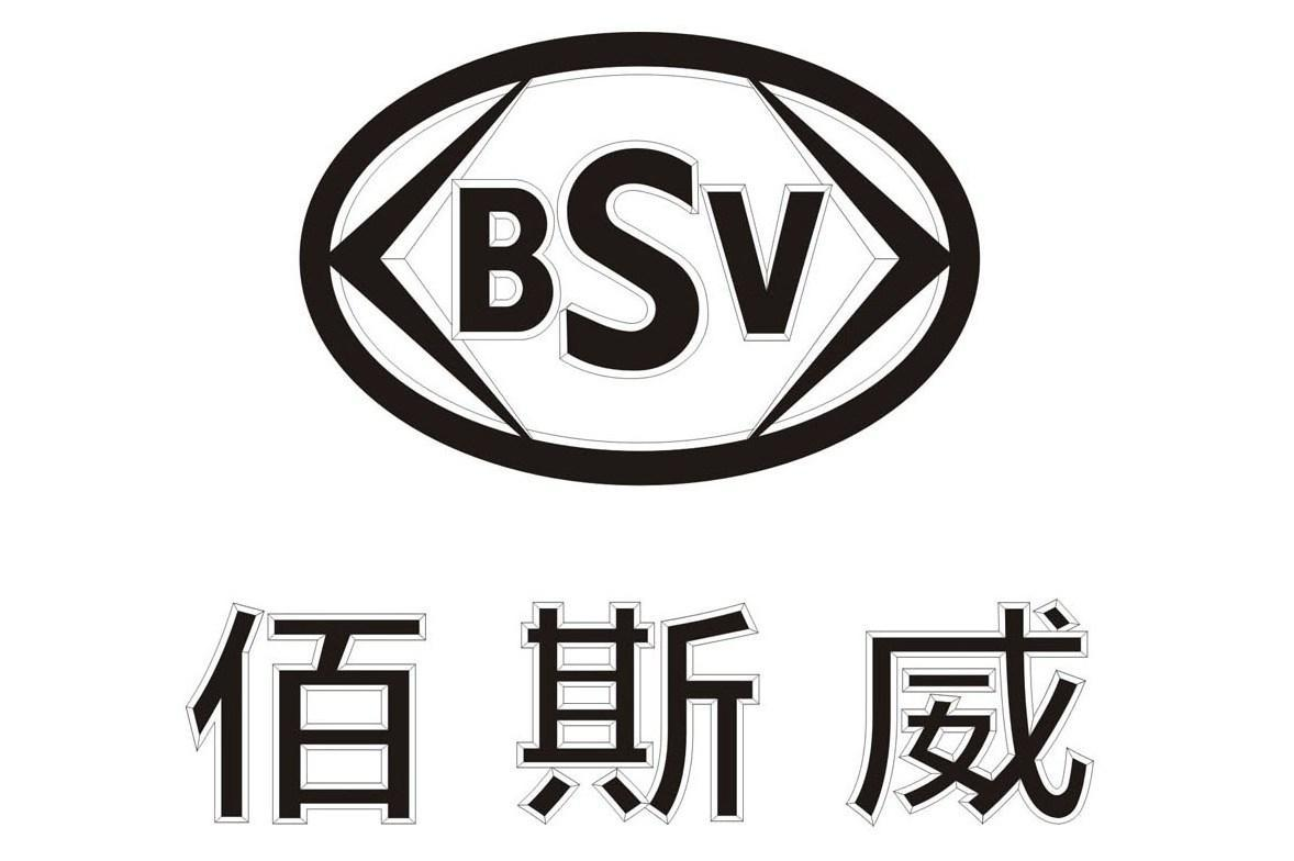 斯威汽车logo标志