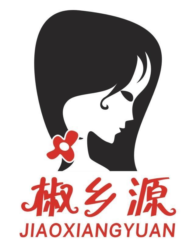 鸡泽县椒乡源食品海之味蚌片图片