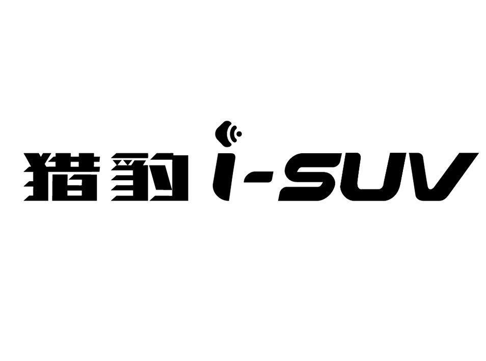 湖南猎豹汽车股份有限公司_【信用信息_诉讼信息_财务