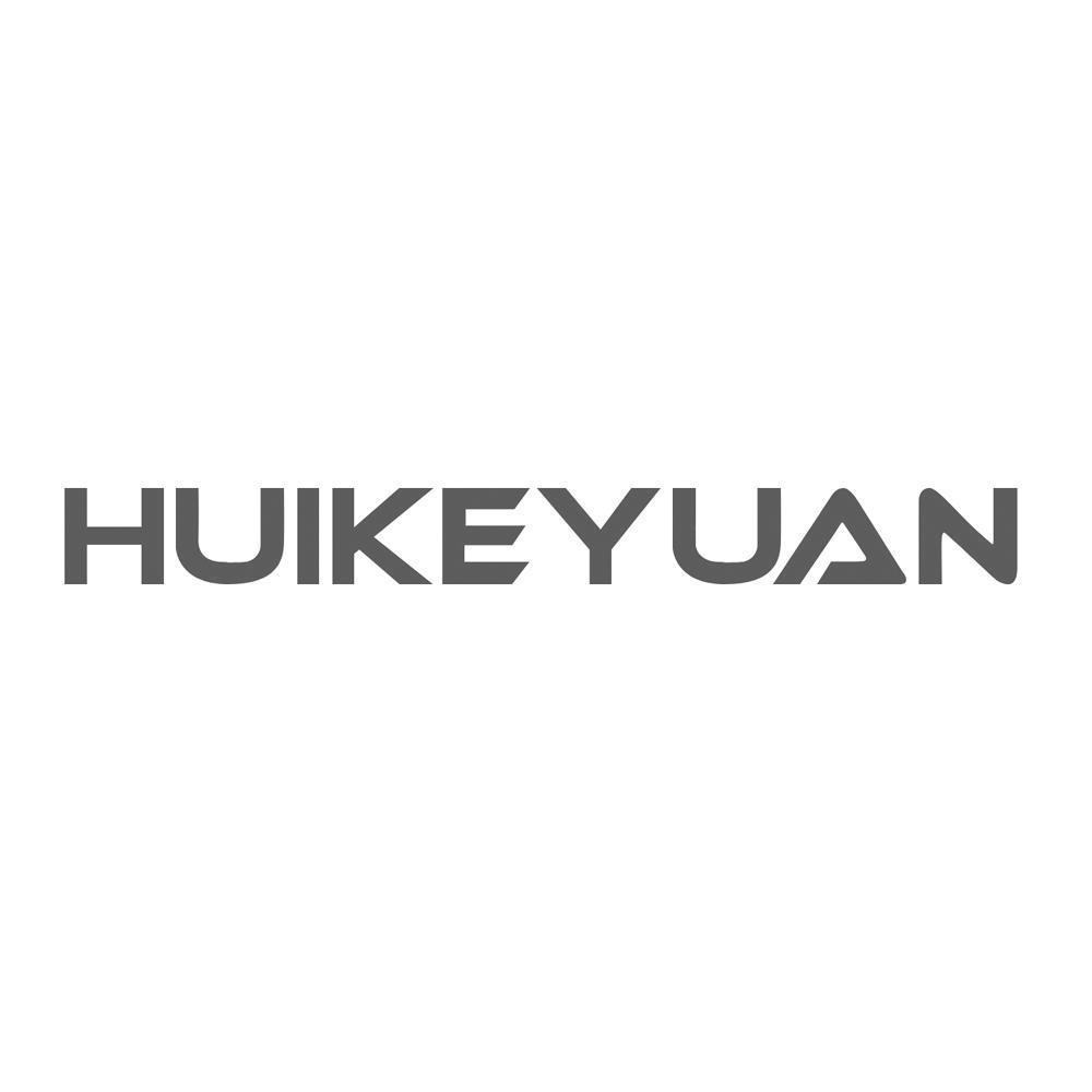 深圳市汇科源电子科技有限公司