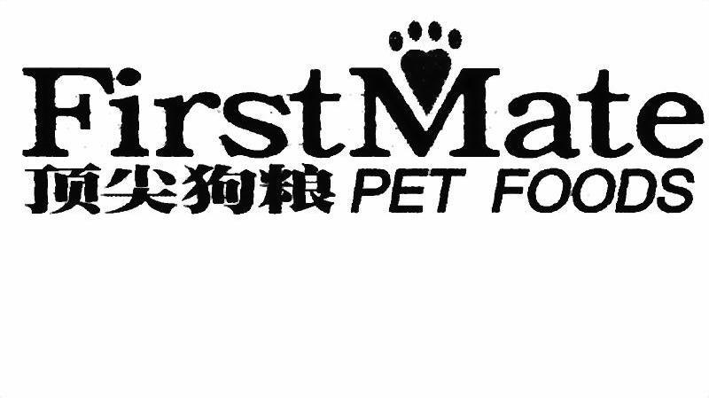 上海顶尖宠物用品有限公司