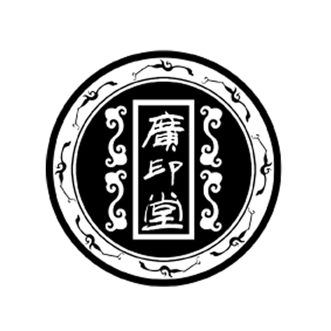 中药素材logo