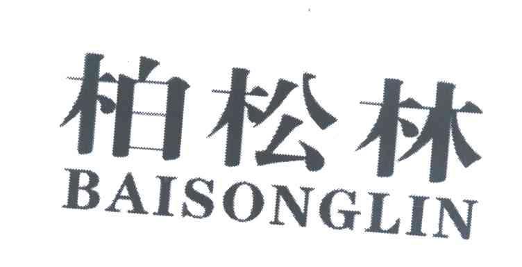 新河县辉煌灯饰城