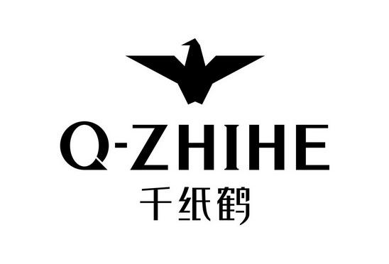 泉州市千纸鹤服饰制衣有限公司