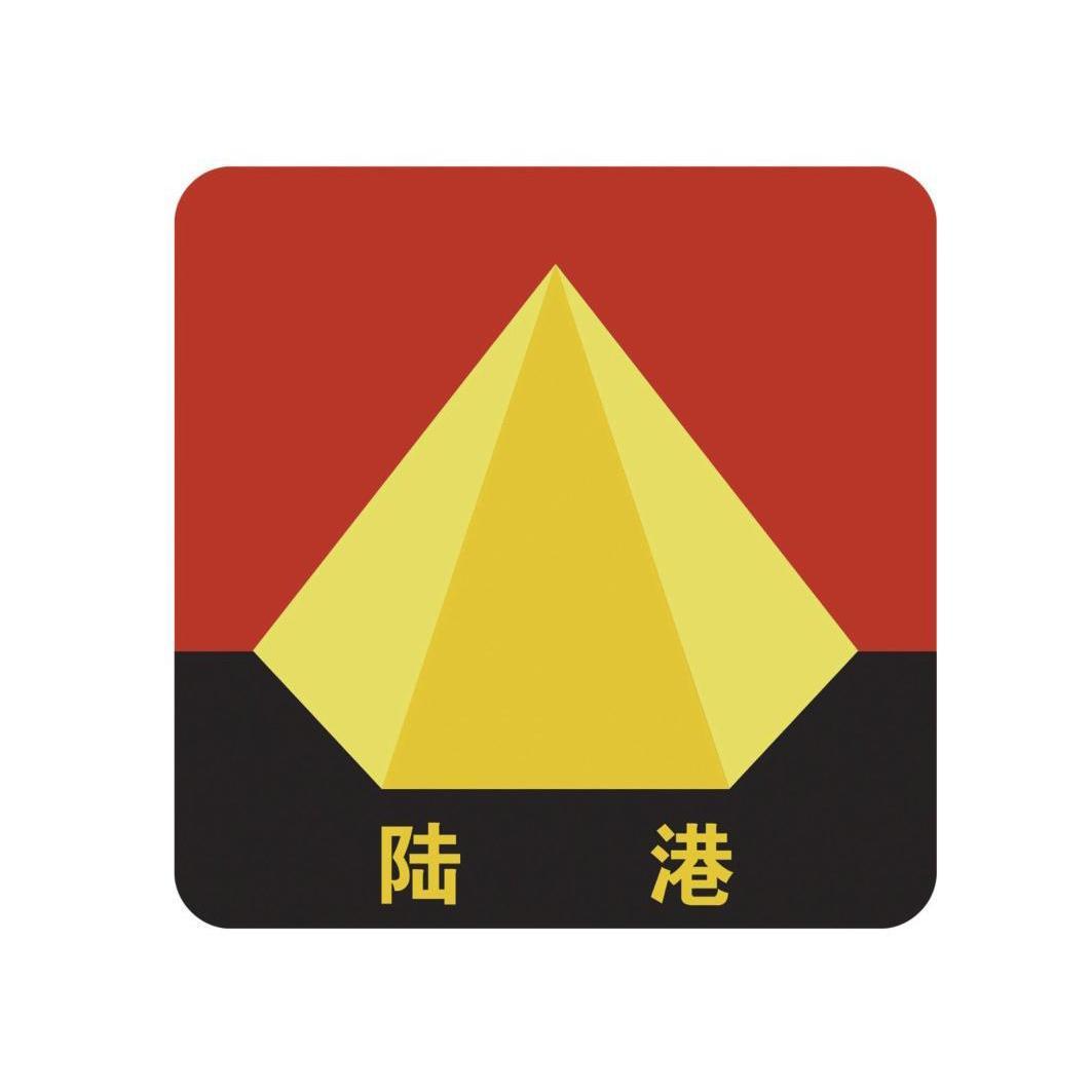 logo 标识 标志 设计 矢量 矢量图 素材 图标 1063_1063
