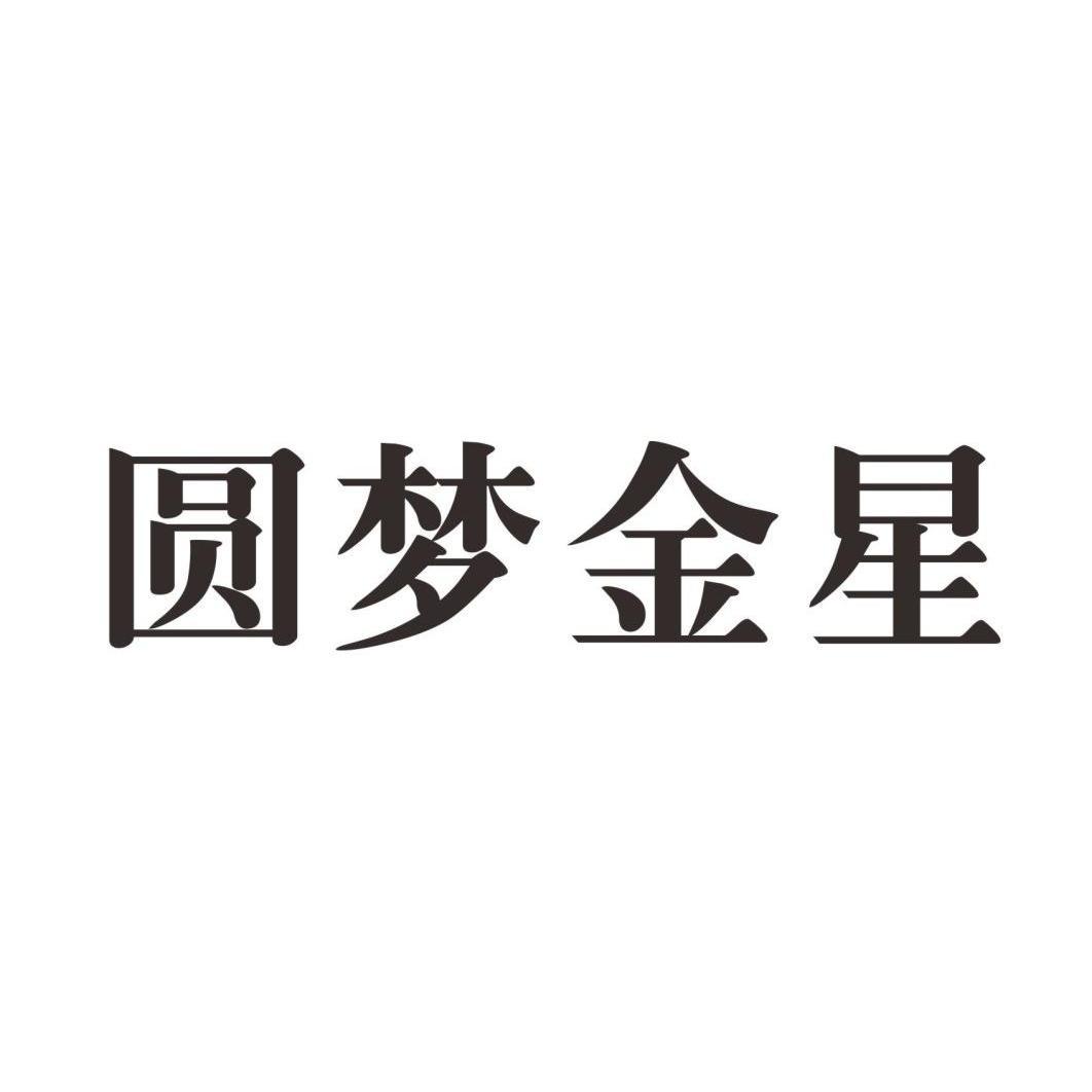 鹤山市通达户外用品有限公司