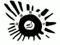 logo logo 标志 设计 矢量 矢量图 素材 图标 952_756