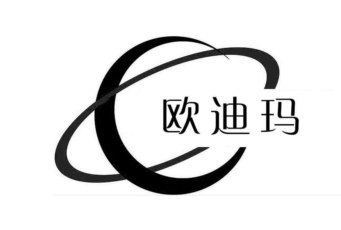 江苏欧玛教学用品有限公司