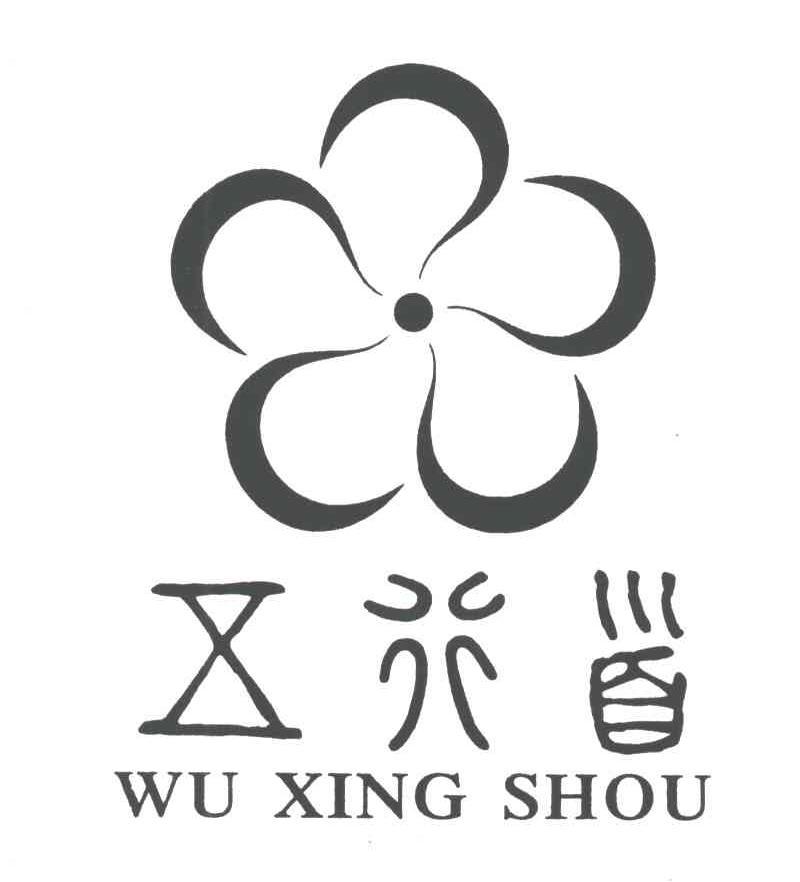 logo logo 标志 设计 图标 800_882
