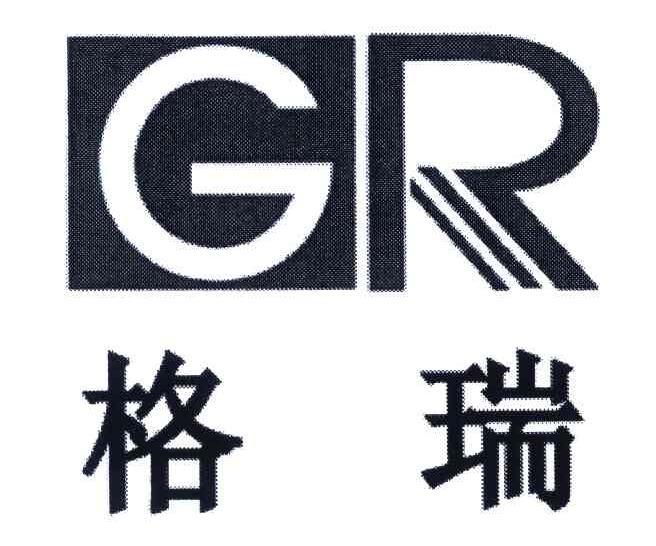 格瑞橡皮章素材