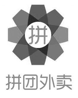 logo logo 标志 设计 矢量 矢量图 素材 图标 263_331 竖版 竖屏