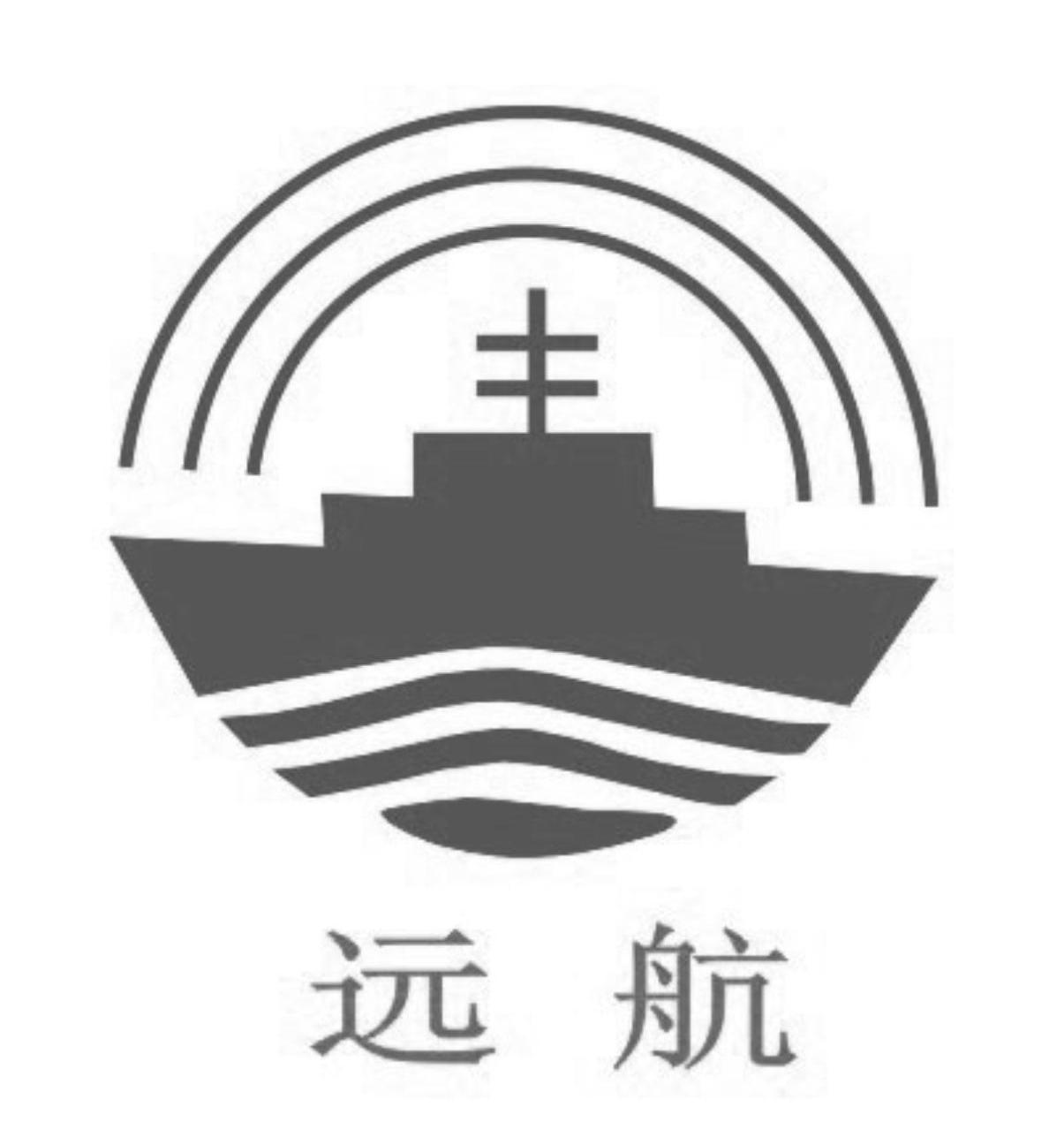 肇庆市高要区远航电器有限公司